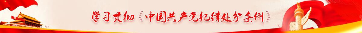 四川省交通运输发展战略和规划科学研究院 BANNER
