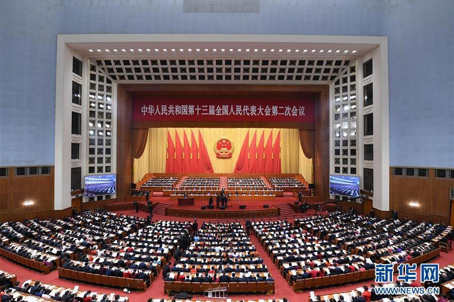 四川省交通运输发展战略和规划科学研究院封面