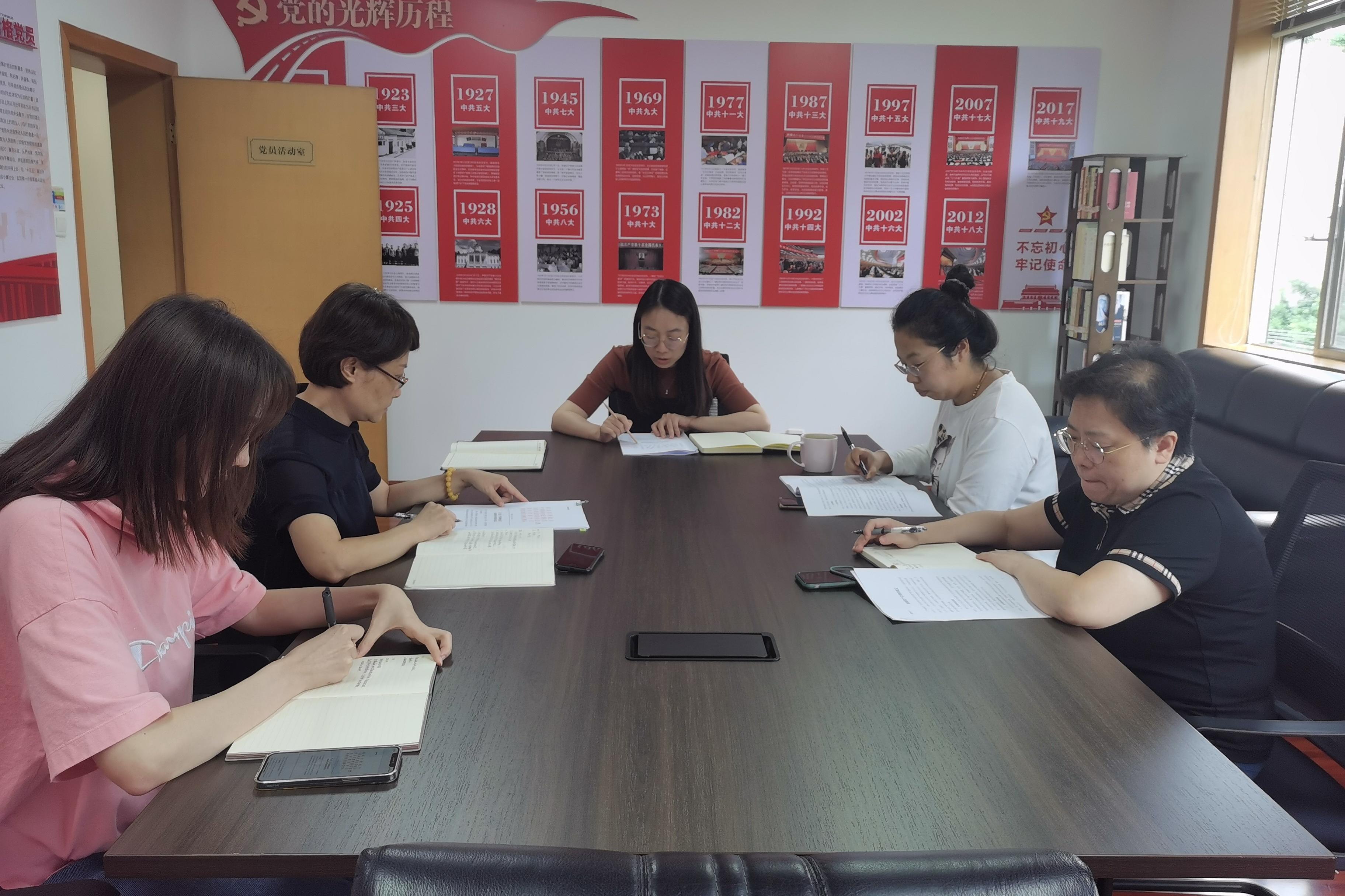四川省交通运输发展战略和规划科学研究院新闻图片